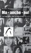 Ma- anche – no ! di Guido Bacchilega