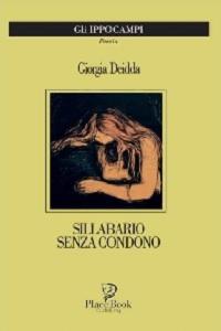 Sillabario senza condono di Giorgia Deidda
